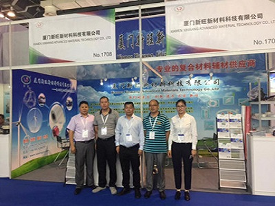 Xinwang will attend to China composite expo 2016